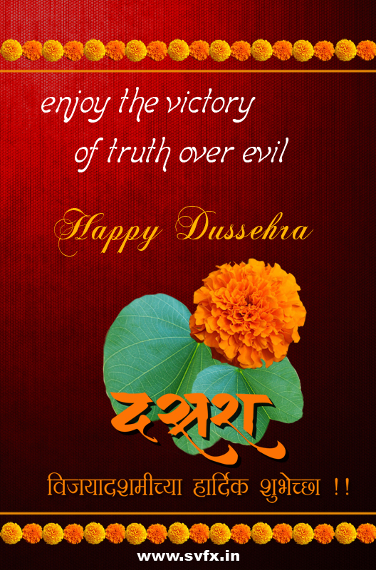 Happy Dussehra animation studios pune