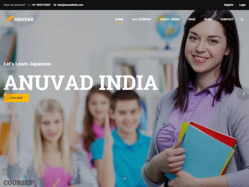 Web Design And Development Project Anuvad India