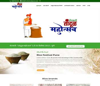 Web Design And Development project RiceFestival