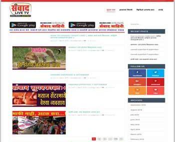Web Design And Development Project SanvadLiveTv